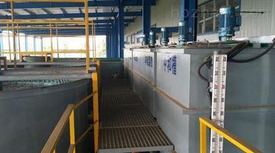 HDAF-5阳泉 电镀污水处理设备 厂家报价