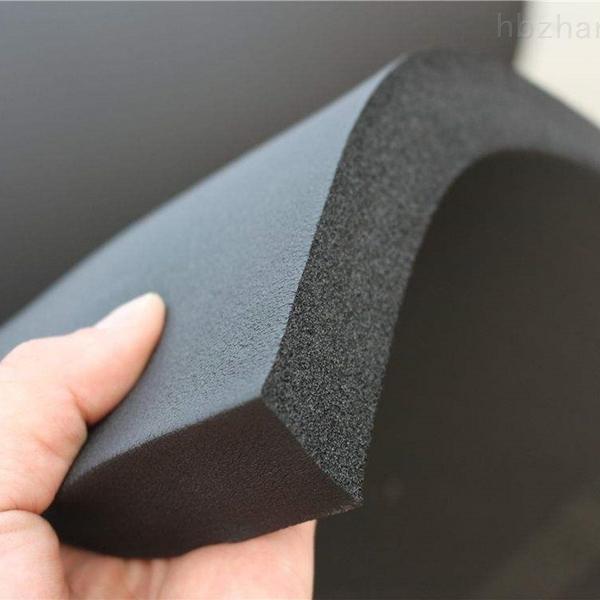 卷板、管丁青橡胶发泡阻燃橡塑保温棉