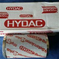 HYDAC贺德克滤芯0240D020BN3HC