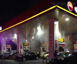 南昌华南城石油站喷雾降温