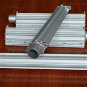 AL-1500mm铝合金除尘除水风刀