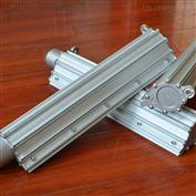 AL-300mm铝合金工业吹水风刀