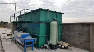 HDAF-5长治 发电厂污水处理设备 工作原理
