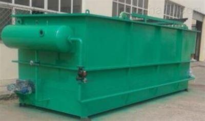 HDAF-5阿拉善盟 废旧塑料清洗污水处理设备 厂家价格