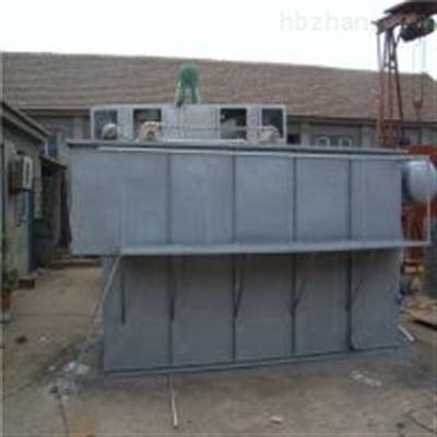 HDAF-5再生旧塑料清洗污水处理设备