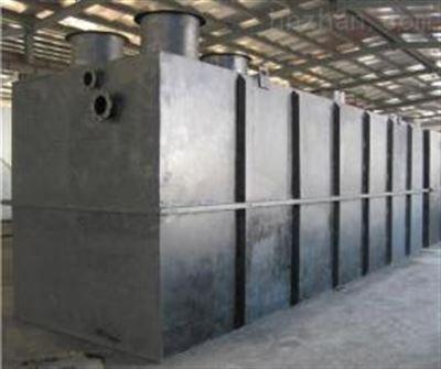 HDAF-5自贡 再生塑料清洗污水处理设备 诸城广盛源