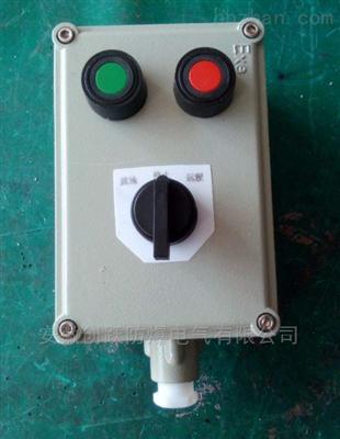 下进线两灯两钮立式防爆操作柱材质