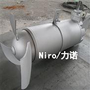 QJB740/400-2.5不锈钢冲压式潜水搅拌机