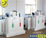 濮阳 洛阳医院污水处理设备
