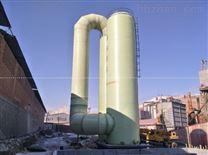 东北锅炉烟气净化处理设备