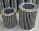80*150耐高温不锈钢滤芯生产厂家