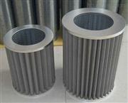 耐高温不锈钢滤芯生产厂家