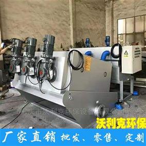 重庆叠螺式污水脱水机就选沃利克品牌