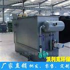 万州溶气气浮机 废水净化设备