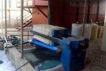 寧波廠家直銷宏旺化工3TD污水廢水處理設備