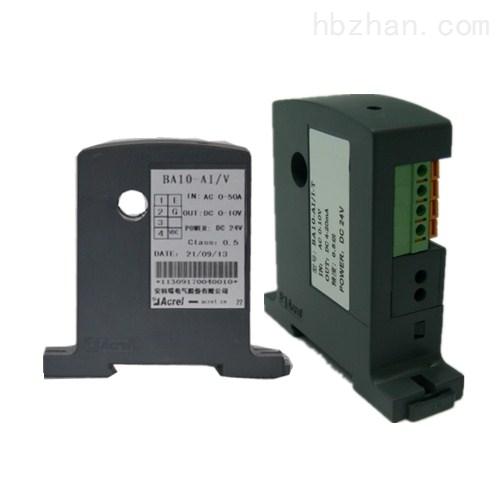 交流电流传感器-批发价电议