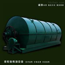 橡胶炼油设备