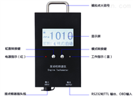 ZS-1581型OBD发动机转速表