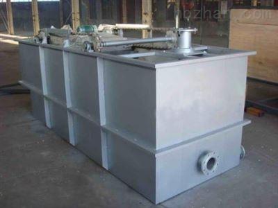 HDAF-5株洲 再生塑料清洗污水处理设备 哪家质量好
