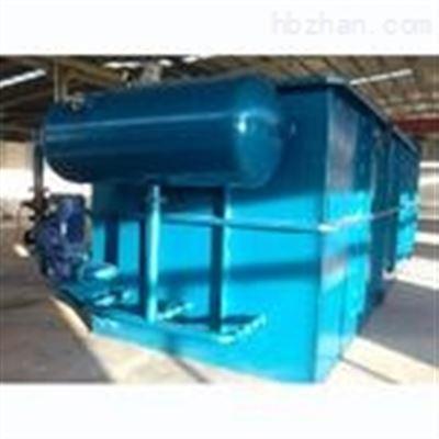 HDAF-5咸阳 废旧塑料清洗污水处理设备 厂家价格