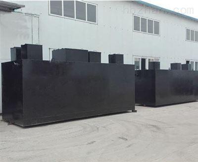HDAF-5衡水 废旧塑料清洗污水处理设备 工作原理
