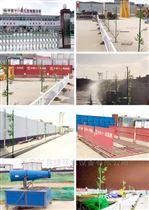 CXJ-W35北京围挡塔吊喷淋喷雾设备安装