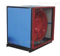 HLF-2.5A箱式高效混流风机低噪声、运转稳定