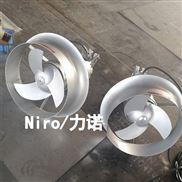 QJB740/400-3不锈钢冲压式潜水搅拌机