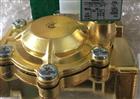 NFG353A044  DC24V低折扣销售JOUCOMATICS电磁阀,美国原装