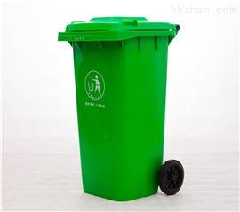 240L日喀则120L马路垃圾桶厂家