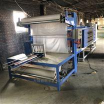 岩棉保温板热缩膜包装机