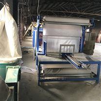 岩棉板热缩膜包装流水线包装设备