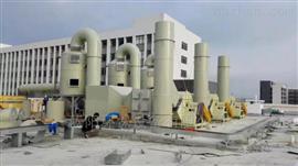 非标定制注塑机废气处理设备