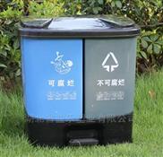 宜昌40L分類垃圾桶廠家批發