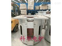 化铝炉价格 熔铝炉生产厂家