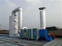江苏光氧催化废气净化器喷漆房除臭除味设备