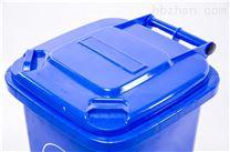 林芝塑料垃圾桶30L尺寸