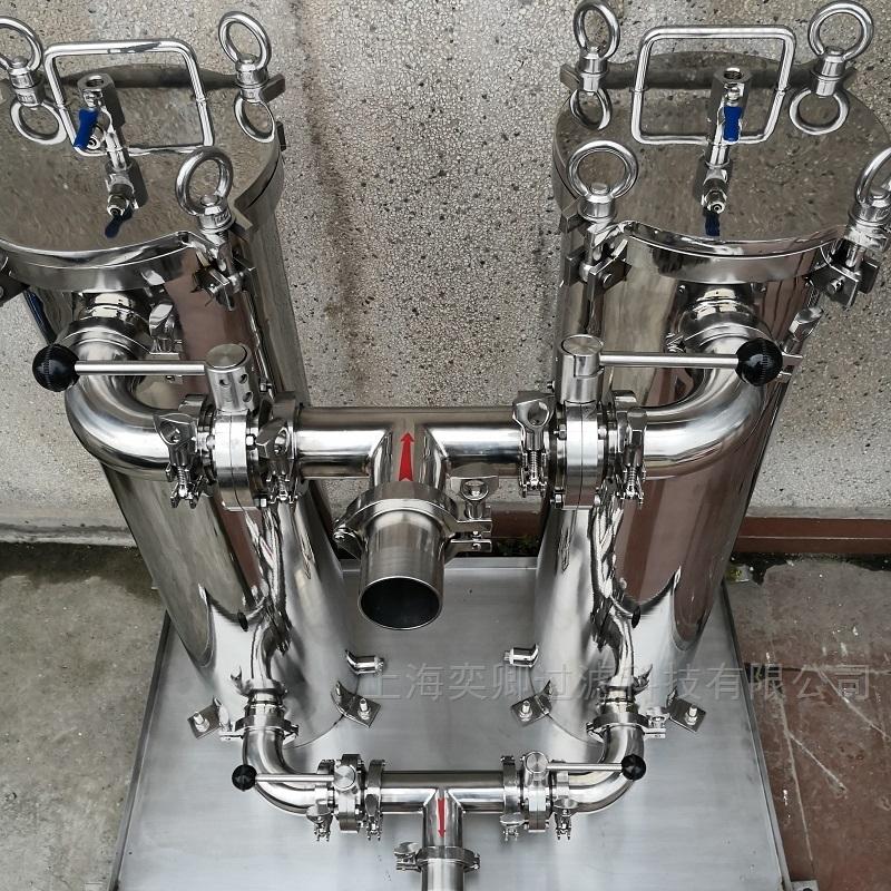 雙聯袋式過濾器 不鏽鋼雙聯過濾機