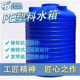 20T供应20吨塑胶水塔 SHIPU塑料储罐厂家