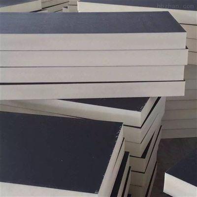 硬質聚氨酯泡沫板批發定做保溫板廠家價格