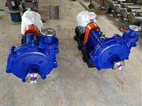 GMZ型耐磨耐腐渣漿泵