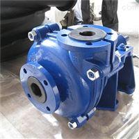环保型耐腐卧式渣浆泵