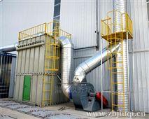 淄博脉冲布袋除尘设备生产厂家