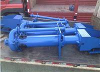 耐磨卧式立式渣浆泵