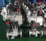 Q641F气动调节型不锈钢球阀