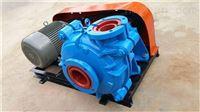 GMZ型臥式渣漿泵