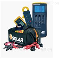 光伏发电系统安全测试工具包