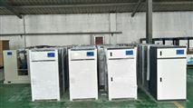 阿里地区小型医疗污水处理设备怎么选型