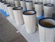 罗茨风机滤芯 325*660空气过滤器滤筒厂家