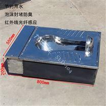 泡沫发生式不锈钢蹲便器 环保发泡 免水冲